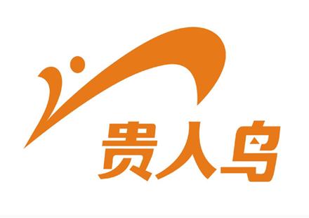 贵人鸟停止收购威康健身,自9月5日起连续停牌