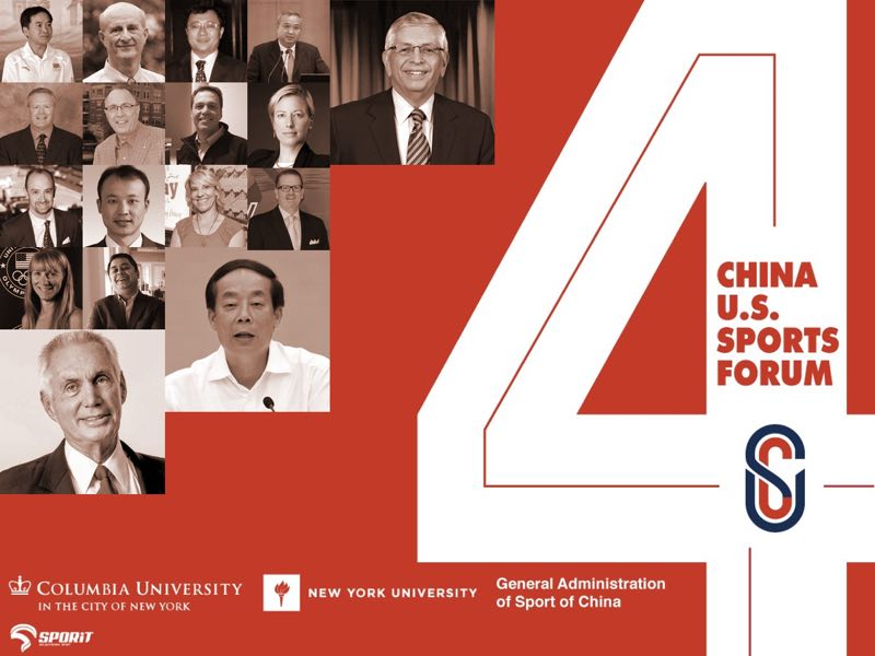 第四届中美体育论坛聚焦人才培养,美国经验如何在中国落地