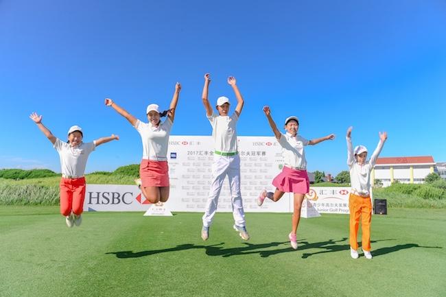 培养出9位奥运选手的汇丰青少年高尔夫,是如何走过这十一年的?