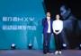 吴敏霞夫妇推出运动品牌MXW,在散乱的泳装市场里瞄准青少年和家庭|创业熊