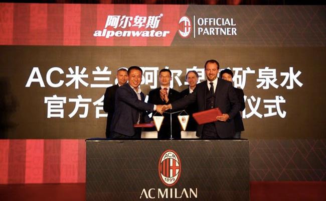 AC米兰中国正式亮相,传统合作与国情兼顾、社交媒体将成重点