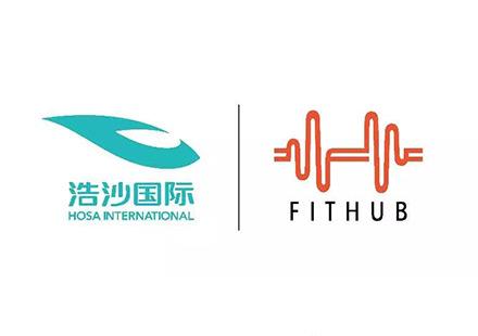 """浩沙国际1亿元战略投资健身APP""""啡哈健身"""", 加码健身新零售计划"""