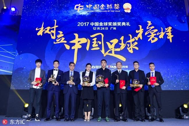 首届中国金球奖:冯潇霆、王霜分获男女最佳,徐根宝夺金帅奖