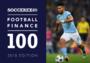Soccerex公布2018世界足球俱乐部财力榜,曼城居榜首、恒大位列第4