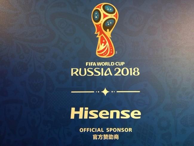 海信与福克斯体育达成战略合作,将2018世界杯内容集成到智能电视中