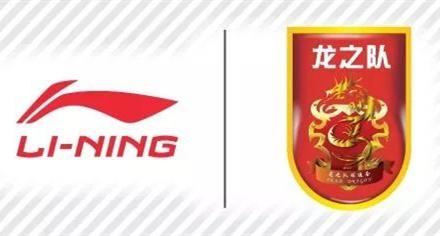 李宁成为龙之队战略合作伙伴,布局国内足球版块