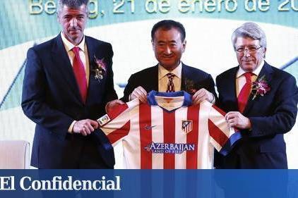 官方:万达从马德里竞技撤资,出售17%股份