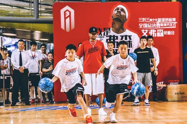青少年篮球培训机构YBDL完成5000万A+轮融资,复星锐正资本领投,达泰资本跟投