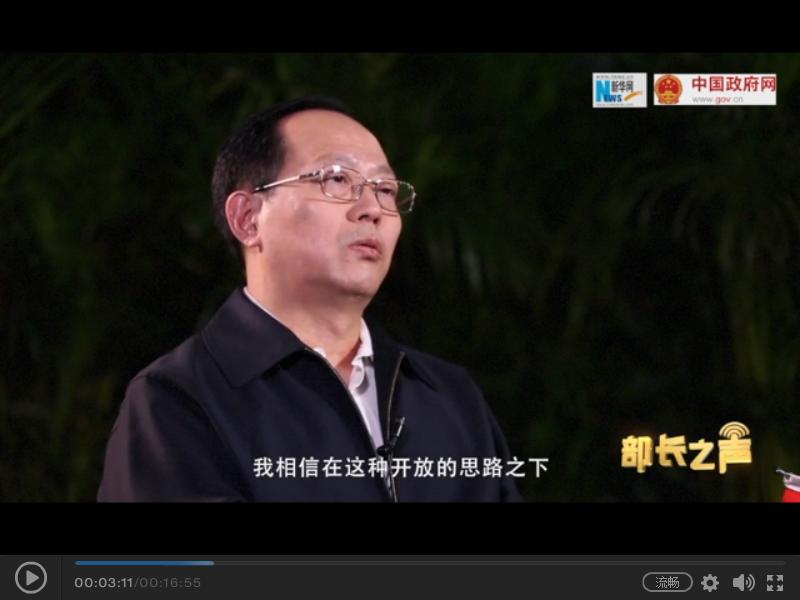 苟仲文做客部长之声:体育不仅要改革,还要整合旅游文化资源