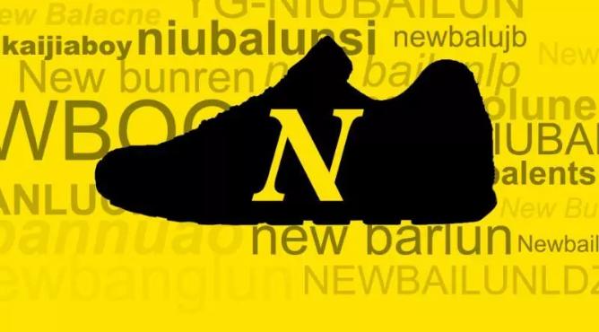 """N字鞋""江湖:十亿财富与背后的乡土"