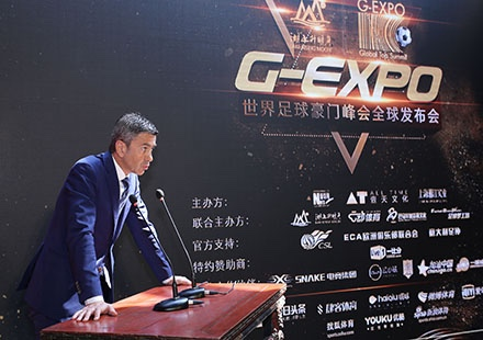 G-EXPO世界足球峰会落户蚌埠,古力特希望中国足球能诞生更多的本土偶像
