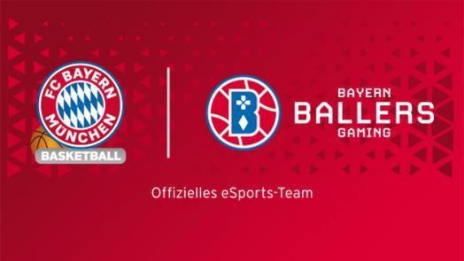 拜仁电竞玩跨界,成为首支加入NBA 2K联盟的欧洲豪门