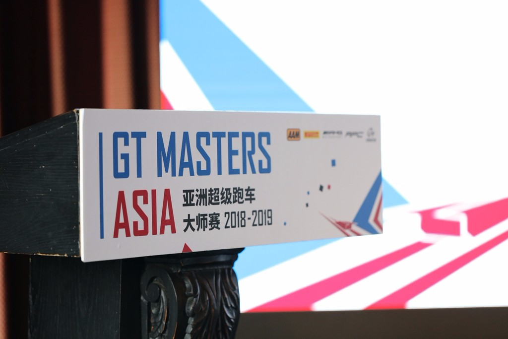 GT Masters升级为GT MASTERS ASIA,2018赛季将延伸到东南亚