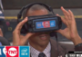 NBA VR直播究竟是种什么体验?这份测评报告帮你尝鲜