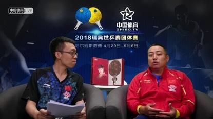 中国女乒进世乒赛决赛,刘国梁解说吸引近500万人观赛