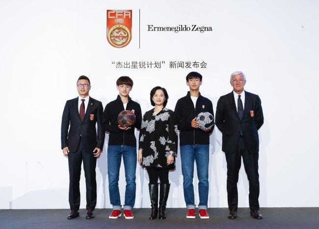 赞助国足后,意大利时装品牌杰尼亚投身中国青训