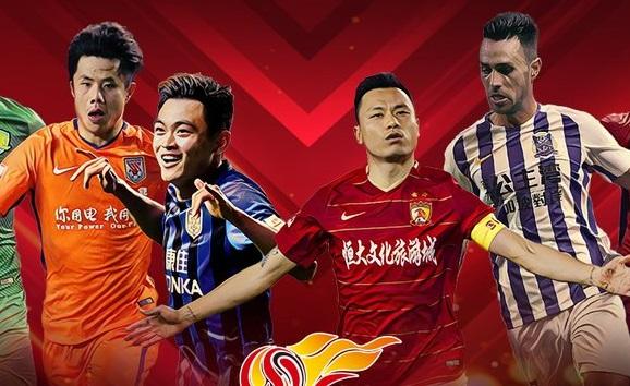 中超联赛开通官方推特账号,成为中国职业体育联赛先行者
