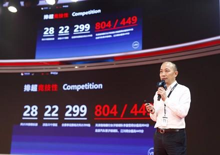 排超元年共299场比赛点击量破7.4亿,20-30岁成主要观赛群体
