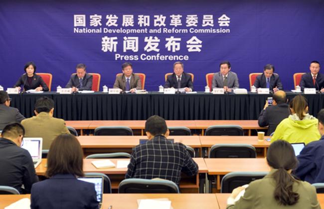 发改委《2017中国居民消费发展报告》,体育消费成重要组成部分