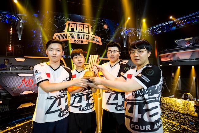 """""""吃鸡""""在中国的首次官方赛事落幕,但PUBG面临的新挑战可不少"""