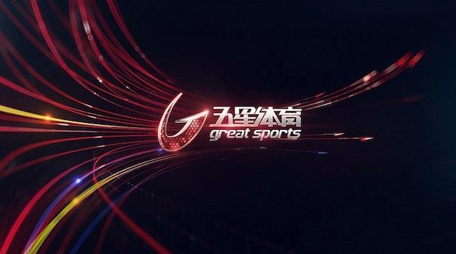 五星体育宣布成为央视合作伙伴,获世界杯传统媒体上海地区播出权