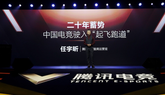在电竞正式进入亚运会后,腾讯电竞又汇报了一次工作