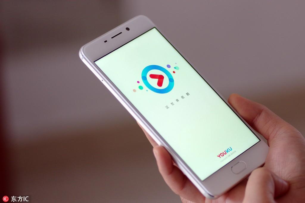 QuestMobile发布《世界杯小组赛数据洞察报告》,体育资讯、在线视频App流量暴涨