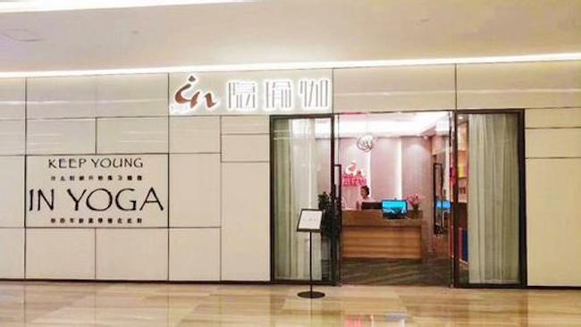 隐瑜伽获5000万元A轮融资,如何在高端商场开300家瑜伽馆?  创业熊