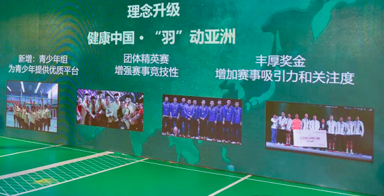 羽毛球亚巡赛创新鼓励全民参与,倡导草根与国手同台竞技