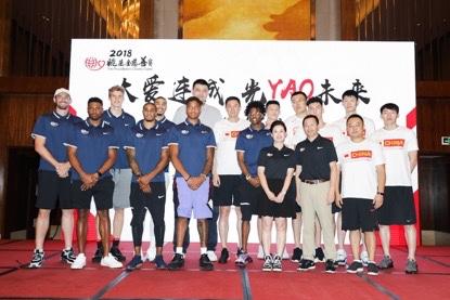 辽宁大国体育签约姚基金,运营2018姚基金慈善赛