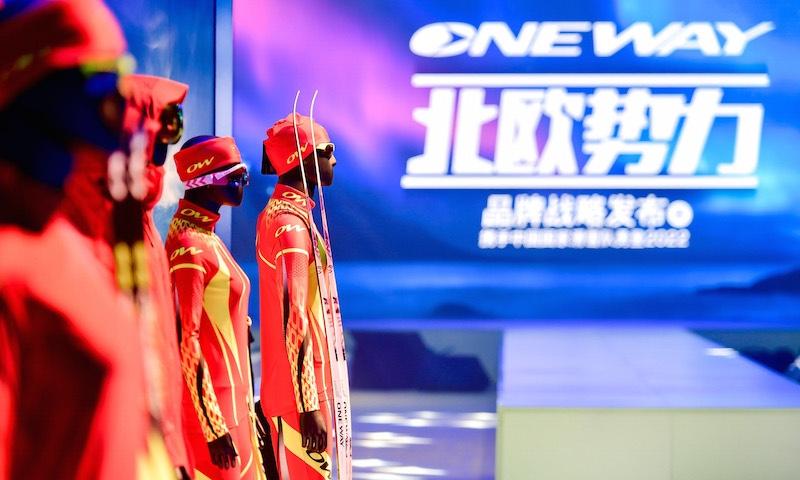 赞助七支滑雪国家队,ONEWAY的品牌推广似乎要开始加速了