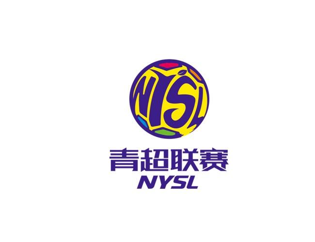 青超联赛发布官方Logo,2018年转播场次将达560场